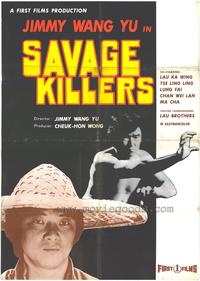 The Savage Killers - 43 x 62 Movie Poster - Bus Shelter Style A