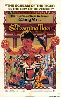 Screaming Tiger - 11 x 17 Movie Poster - Style A