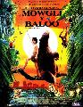 The Second Jungle Book: Mowgli & Baloo - 11 x 17 Movie Poster - Spanish Style A