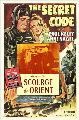 The Secret Code - 11 x 17 Movie Poster - Style B