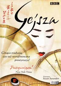 The Secret Life of Geisha - 11 x 17 Movie Poster - Polish Style A