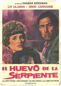 The Serpent's Egg - 11 x 17 Movie Poster - Spanish Style A