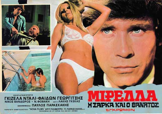 Russian Sexy Movies 110