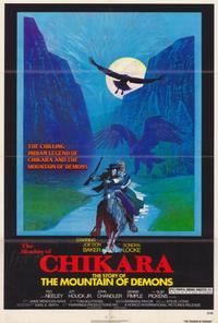The Shadow of Chikara - 27 x 40 Movie Poster - Style A