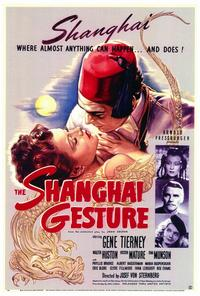 The Shanghai Gesture - 27 x 40 Movie Poster - Style A