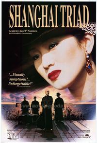 Shanghai Triad - 27 x 40 Movie Poster - Style B