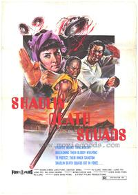 The Shaolin Death Squad - 43 x 62 Movie Poster - Bus Shelter Style A