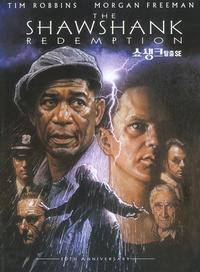 The Shawshank Redemption - 27 x 40 Movie Poster - Korean Style C