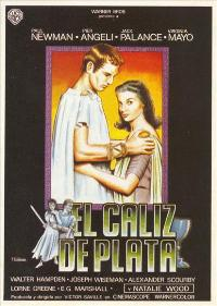 The Silver Chalice - 11 x 17 Movie Poster - Spanish Style A