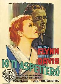 The Sisters - 11 x 17 Movie Poster - Italian Style A