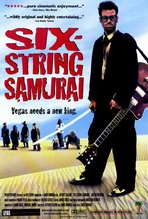 Six-String Samurai - 27 x 40 Movie Poster - Style A