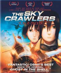 The Sky Crawlers - 11 x 17 Movie Poster - Japanese Style B