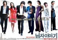 The Slingshot - 11 x 17 Movie Poster - Korean Style F