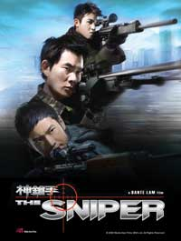 The Sniper - 11 x 17 Movie Poster - Style A