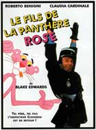 Son of the Pink Panther - 11 x 17 Movie Poster - French Style A