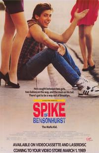 Spike of Bensonhurst - 11 x 17 Movie Poster - Style A