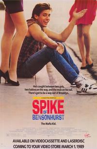 Spike of Bensonhurst - 27 x 40 Movie Poster - Style A