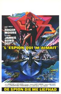 The Spy Who Loved Me - 11 x 17 Movie Poster - Belgian Style A