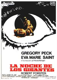 The Stalking Moon - 11 x 17 Movie Poster - Spanish Style A