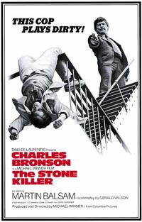 The Stone Killer - 11 x 17 Movie Poster - Style A