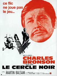 The Stone Killer - 11 x 17 Movie Poster - French Style A