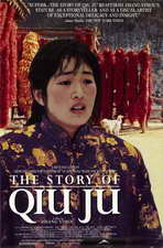 The Story of Qiu Ju - 11 x 17 Movie Poster - Style A