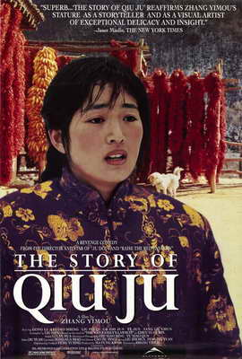 The Story of Qiu Ju - 27 x 40 Movie Poster - Style A