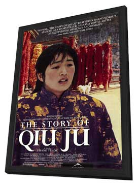 The Story of Qiu Ju - 27 x 40 Movie Poster - Style A - in Deluxe Wood Frame