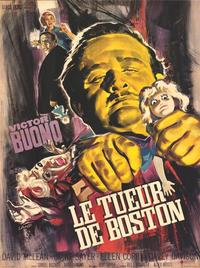 The Strangler - 11 x 17 Movie Poster - French Style A