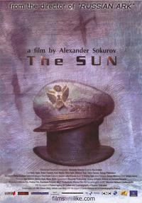 The Sun - 11 x 17 Movie Poster - Style A