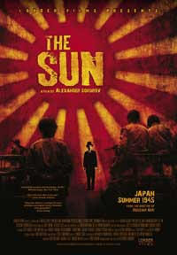 The Sun - 11 x 17 Movie Poster - Style B