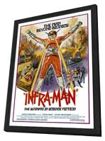 The Super Inframan - 27 x 40 Movie Poster - Style A - in Deluxe Wood Frame