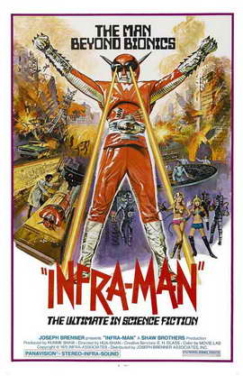 The Super Inframan - 11 x 17 Movie Poster - Style A