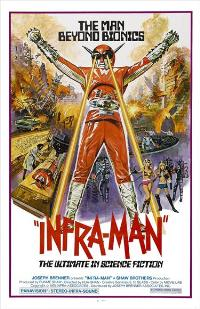 The Super Inframan - 43 x 62 Movie Poster - Bus Shelter Style A