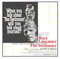 The Swimmer - 11 x 17 Movie Poster - Style B