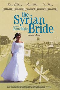 The Syrian Bride - 11 x 17 Movie Poster - Style A