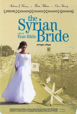 The Syrian Bride - 27 x 40 Movie Poster - Style A