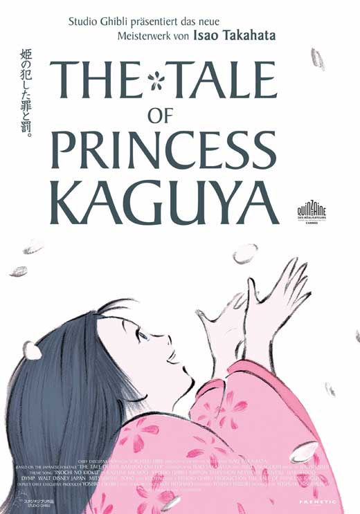 The Tale of Princess Kaguya Movie Posters From Movie ... The Tale Of Princess Kaguya Poster