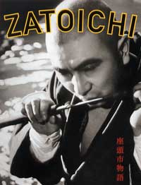 The Tale of Zatoichi - 11 x 17 Movie Poster - Japanese Style A