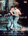 The Tango Lesson - 43 x 62 Movie Poster - German Style A
