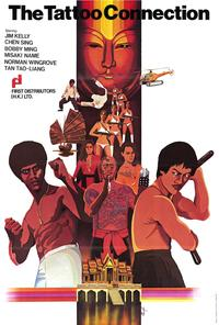 Tattoo Connection - 27 x 40 Movie Poster - Foreign - Style A