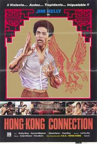 Tattoo Connection - 27 x 40 Movie Poster - Foreign - Style B