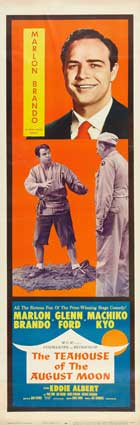 The Teahouse of the August Moon - 14 x 36 Movie Poster - Insert Style B