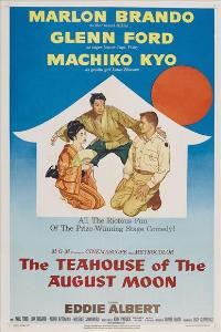 The Teahouse of the August Moon - 11 x 17 Movie Poster - Style B