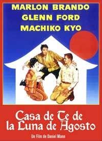 The Teahouse of the August Moon - 11 x 17 Movie Poster - Spanish Style A