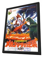 Terror of Godzilla, The - 11 x 17 Movie Poster - Japanese Style A - in Deluxe Wood Frame