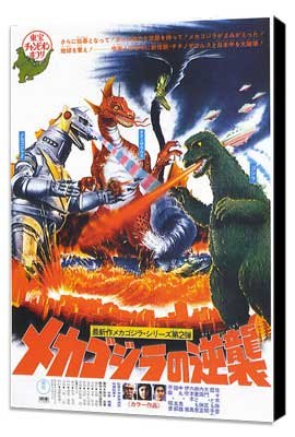 Terror of Godzilla, The - 11 x 17 Movie Poster - Japanese Style A - Museum Wrapped Canvas