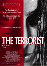 The Terrorist - 11 x 17 Movie Poster - Style A