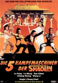 The Kid with the Golden Arm - 27 x 40 Movie Poster - German Style A