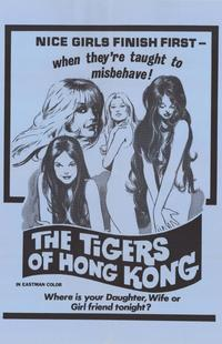 The Tigers of Hong Kong - 11 x 17 Movie Poster - Style A